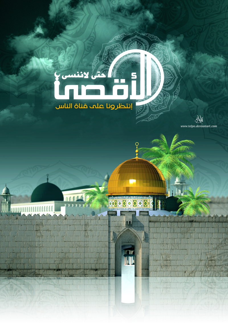 alaqsa_history_by_telpo