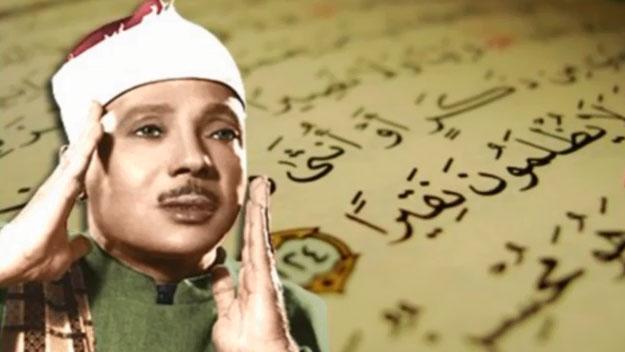 Photo of JE LI SPORNO UČENJE POZNATOG KARIJE ABDULBASITA ABDUSSAMEDA?