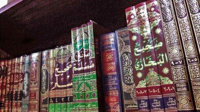 Photo of TRIDESET SAVJETA IZ 2 SAHIHA (Buharija i Muslim)
