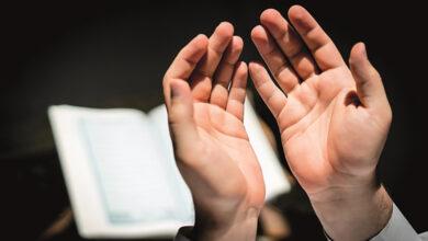 dova za oprost grijeha