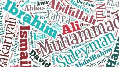 Photo of KOJA SU MUSLIMANSKA IMENA A KOJA NISU?