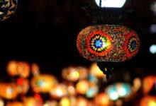 ukrašavanje povodom ramazana