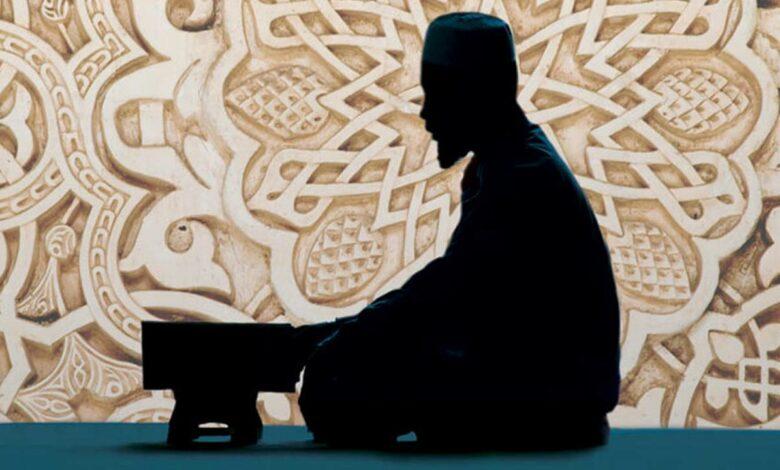 vrste muslimana