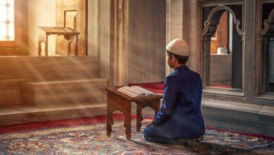 podučavanje kur'ana