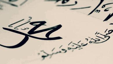 pisanje salavata